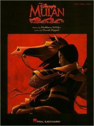 Disney - Mulan P/V/G